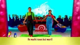 Karaoke_9_Mahi_Rawe_Screenshot