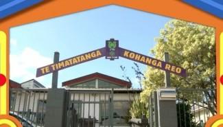 TKR-_Te_Timatatanga